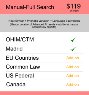 Europe TM Searching Manual-Full Search